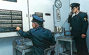 警備防災業務