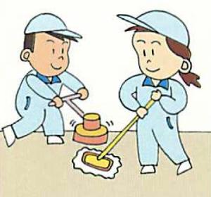 1号 建築物清掃業