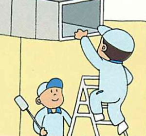 3号 建築物空気調和用ダクト清掃業