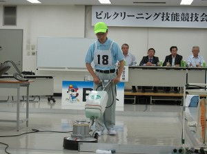 東 晃弘選手(中央管財㈱ 茨城・千葉営業所)