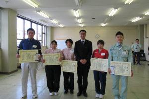 茨城県ビルクリーニング技能競技会