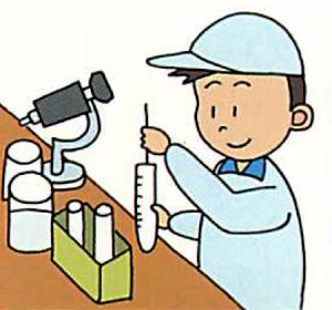 4号 建築物飲料水水質検査業