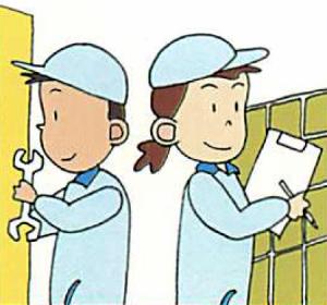 8号 建築物環境衛生総合管理業